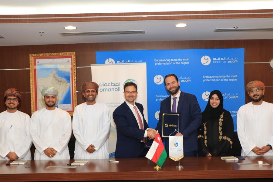 Port of Duqm Company & Oman Oil Marketing Company signed a five years agreement for Diesel Supply at Duqm for fueling Port of Duqm Company equipment & vehicles.