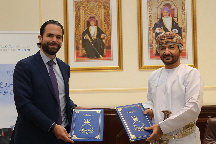 MoU between MoAFWR & Port of Duqm